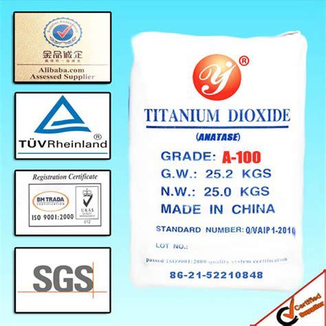 Titanium Dioxide 100gr 3 cas no13463 67 7 titanium dioxide anatase a100 for
