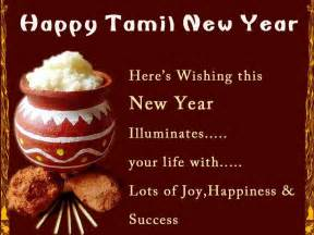 happy tamil new year puthandu wishes quotes greetings