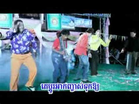 new year song mp4 khmer new year song 2011 ប ត ស ប កជ ង mp4