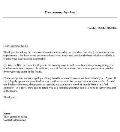 customer complaint response letter template | letter