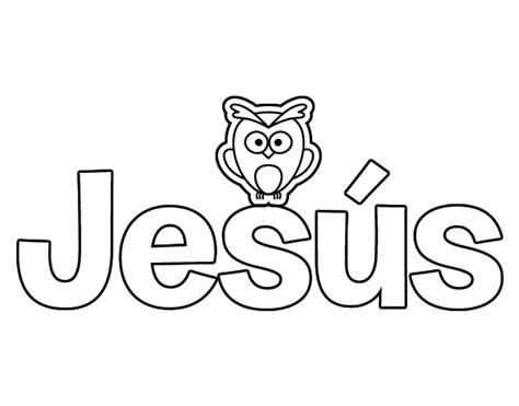 imagenes de jesus para colorear infantiles dibujo de jes 250 s para colorear dibujos net