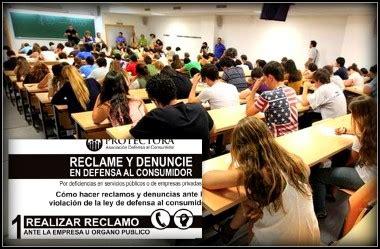 formularios de reclamo defensa del consumidor protectora formulario de reclamo a establecimientos universitarios