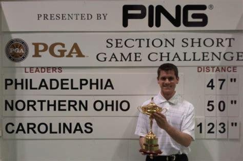 philadelphia pga section dijulia golf 2011 mark ryder cup