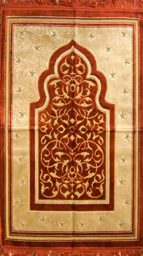 Buy Prayer Mat In Dubai Abu Dhabi Across Uae Prayer Rug