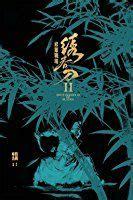 bioskopkeren chasing the dragon film china terbaru sub indo nonton streaming download
