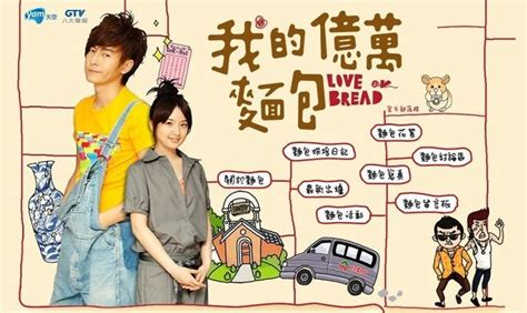 sinopsis download japanese move tunnel of love the place for synopsis korean drama and mandarin drama addict sinopsis