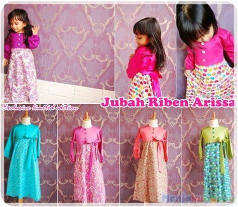 jubah kanak kanak perempuan 2015 fesyen baju jubah kanak kanak 2014
