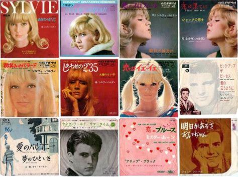 Gc Kw Jpg 中古cd レコードショップ イエローポップ川口店 最新入荷情報 ep 60年代のシングル盤を放出