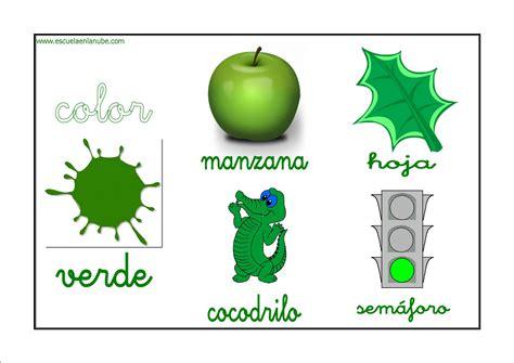 imagenes de cosas verdes fichas para trabajar los colores