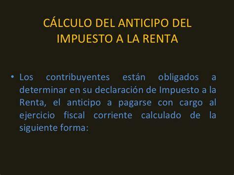 calculo anticipo impuesto a la renta el impuesto a la renta 1