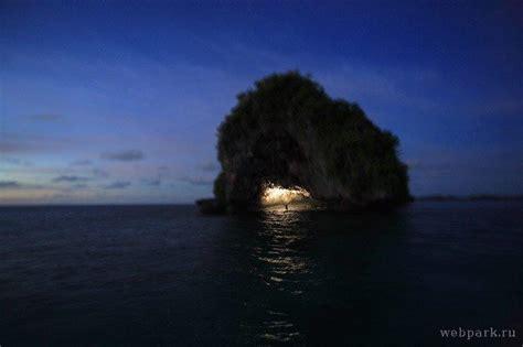 imagenes extremadamente bellas imagenes de paisajes extremadamente bellas y sobre naturales