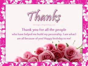 Thank You Note For Birthday Gift Card Birthday Thank You Messages Thank You For Birthday Wishes
