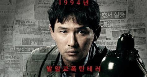 download film korea subtitle indonesia indowebster download moby dick korean movie subtitle indonesia
