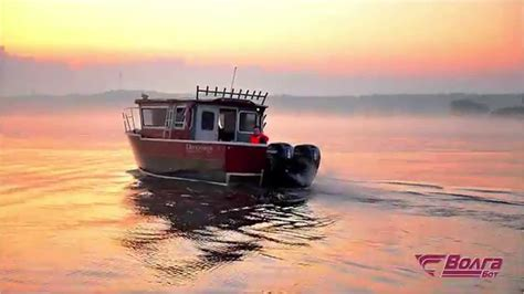 volga boat song youtube volga boat duckworth offshore youtube