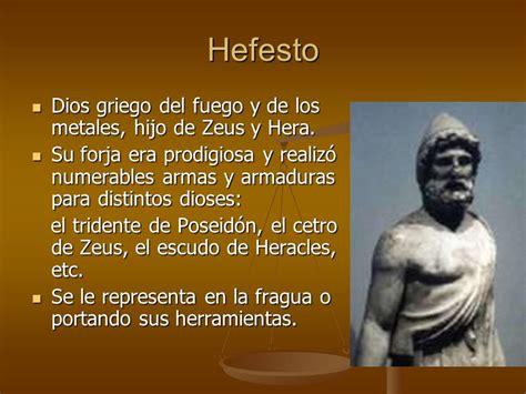 imagenes de hefesto dios del fuego divinidad griega y romana latina ppt descargar