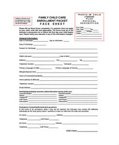 enrollment application template doc 592864 enrollment form enrollment forms must be