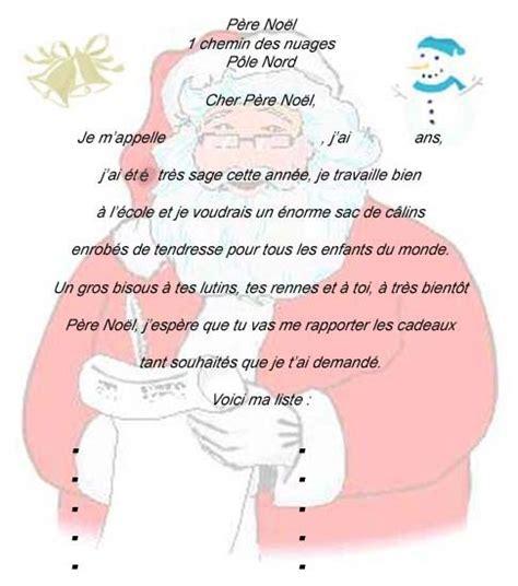 Exemple De Lettre Joyeux Noel La Lettre Au P 232 Re No 235 L