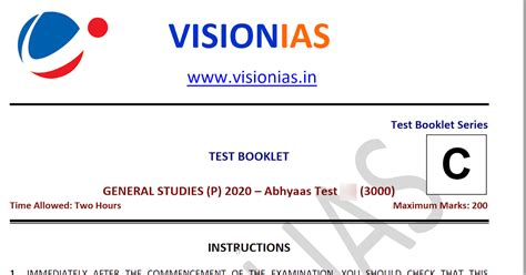 vision ias mains hindi test series practice test   solution