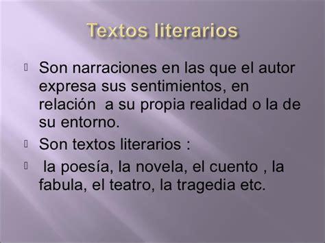 imagenes textos literarios textos literarios