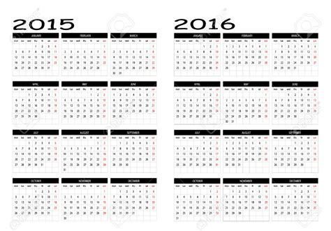 printable calendar in spanish 2017 may 2016 calendar in spanish 2017 printable calendar