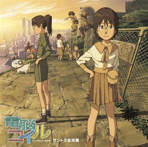 dennou coil anime related xsp