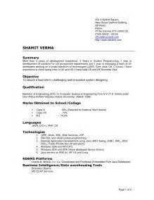 student worker resume