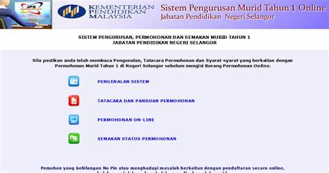 pendaftaran murid tingkatan satu 1 tahun 2015 laman web rasmi pendaftaran murid tahun 1 negeri selangor 2015 2016