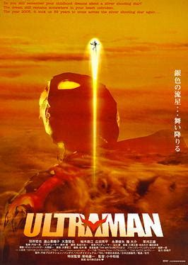 film ultraman next lady ultraman the next wikipedia