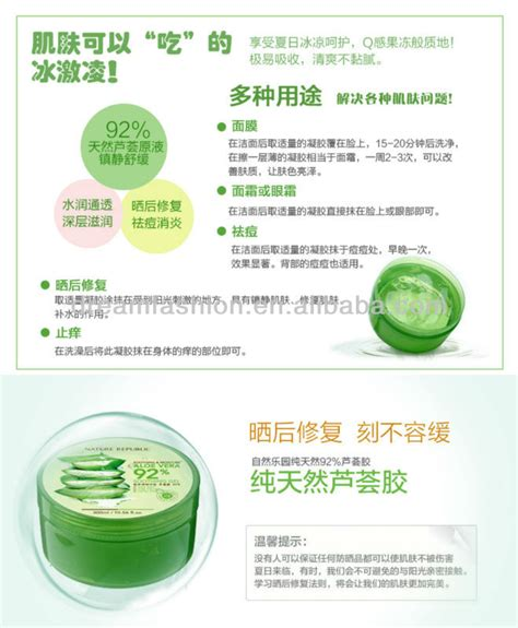 New Nature Republic Promoo Akhir Tahun buy nature republic 92 aloe vera gel deals for only rm38 instead of rm38