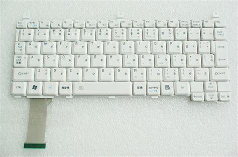 Keyboard Laptop Toshiba Dynabook hanashinshop rakuten global market brand new toshiba nec laptop pc for keyboard mp