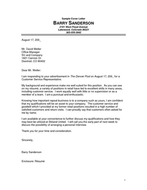 Application Letter Programmer Cover Letter For Application With No Experience Junior Computer Programmer Position