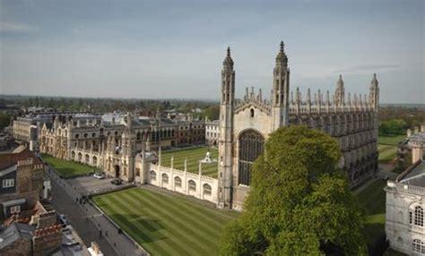 Architecture Lessons king s college educational in cambridge cambridge