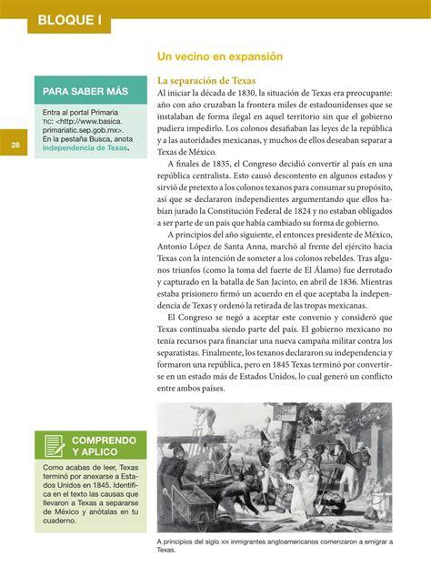 libro de historia 5 de primaria sep libro de historia 5 grado 2016 2017 sep historia 5 grado