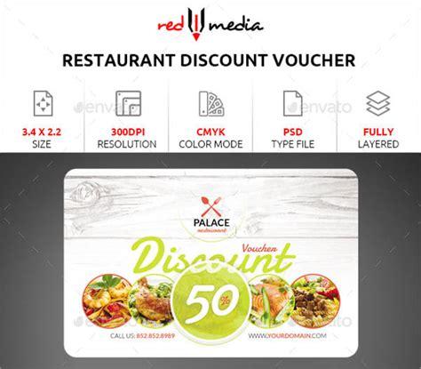 printable vouchers restaurants 39 voucher designs