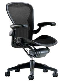 most comfortable office chair what s the most comfortable office chair modern