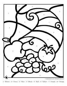 turkey color by number difficult color by number pages az coloring pages