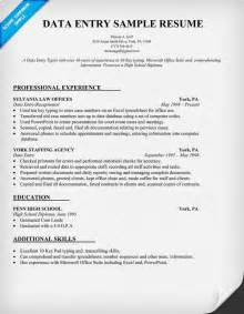 resume example data entry
