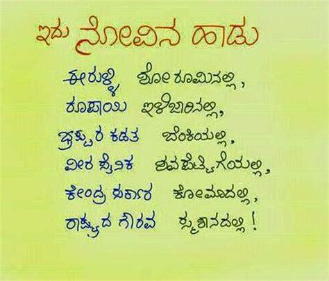 best new kavanagal kannad full hd lmages www com love kavana images download tattoo design bild