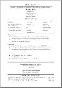 medical front office resume sample