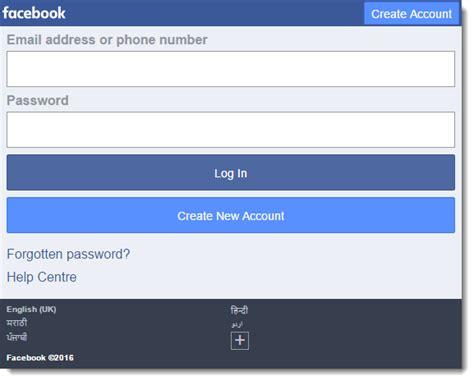 full version of facebook on mobile facebook par single name kaise set kare uski trick hindi