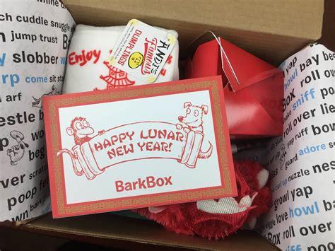 barkbox new year barkbox february 2016 subscription box review free box
