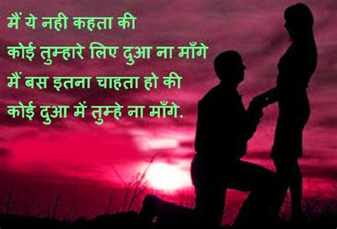 romantic sad images gallery romantic shayari images drawing art gallery