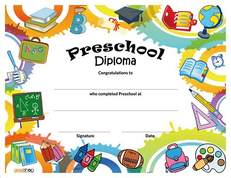 preschool graduation diploma template 6 best images of preschool graduation certificates free