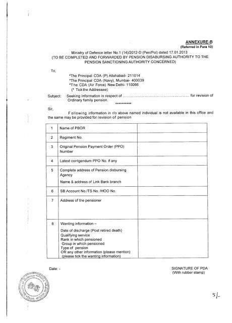 circular no 547 pcda pension latest circular no 547 pcda pension latest