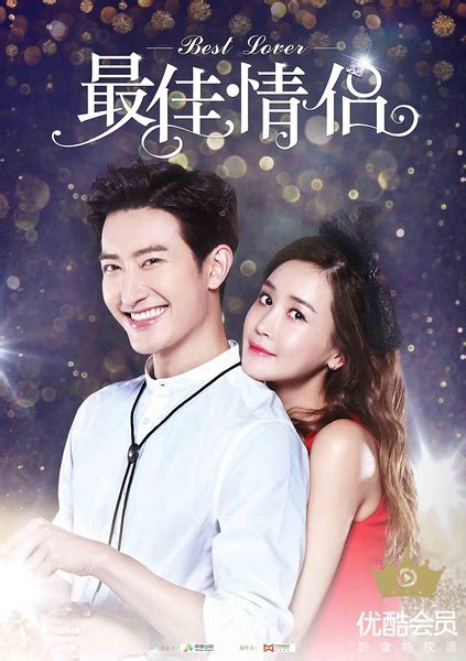dramanice i have a lover be with you engsub 2017 chinese drama asianvote