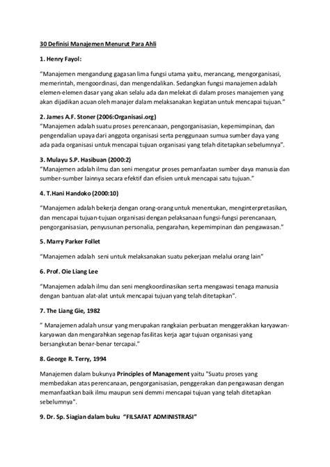 teori layout menurut para ahli 30 definisi manajemen menurut para ahli
