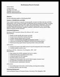 bookkeeping resume summary 1