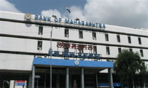 bank of maharastra bank of maharashtra implements gst module to help