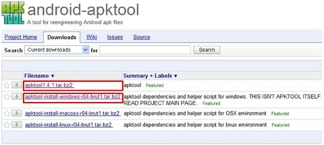 android apktool android 안드로이드 apk 디컴파일 decompile 하기 네이버 블로그