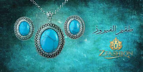 Fairuz Set fayrouz necklace earrings